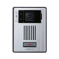 Aiphone IX Series IP Colour Video Door Station, Plastic, Surface Mount