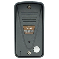 IIS Villa Series 4-Wire Door Station with Pinhole Lens, LED & Shield, Grey